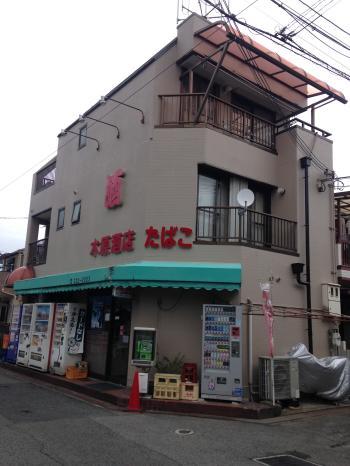 20150622Ksama-Ato01