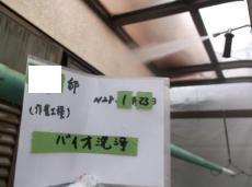 20160325SsamaNaka02