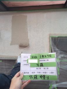 20160325SsamaNaka07
