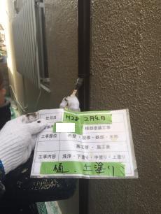 20160325SsamaNaka23