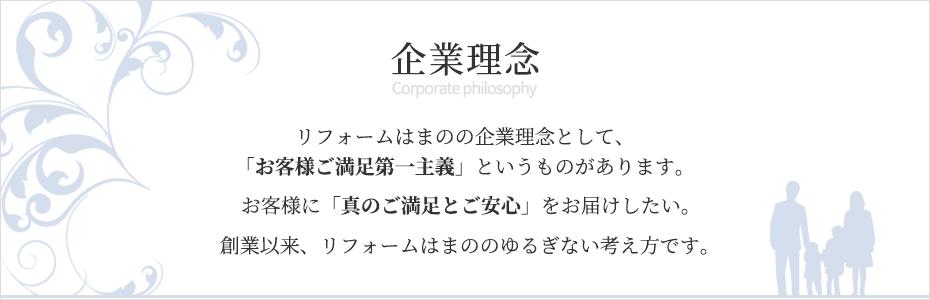 company_title