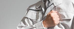リフォームを成功させるためには、プロの診断が必要です。